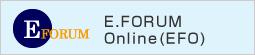 e-forumオンライン